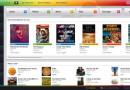 Acer Alive App: Eigener Appstore von Acer vorgestellt