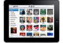 iOS 5 mit Sprachsteuerung?