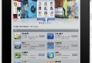 Playboy-Bunnys hüpfen aufs iPad