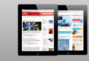 iPad 3 von Apple mit Retina-Display