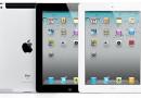 Apple iPad 2 ab heute auch bei Vodafone