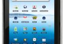 Neues Android-Tablet von Weltbild