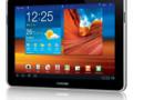 Samsung Galaxy Tab nicht cool genug für Verwechslung mit dem iPad