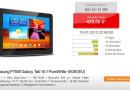 Deal: Samsung Galaxy Tab 10.1 für 429,- Euro bei getgoods