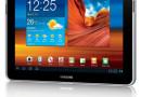 Samsung Galaxy Tab 10.1N im Test