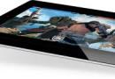 Wird das iPad 3 bereits im Februar vorgestellt?