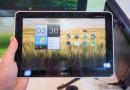 Acer Iconia Tab A110 kurz vor Marktstart in den USA