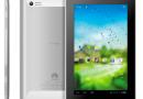 Huawei MediaPad 7 Lite erscheint auch in Deutschland
