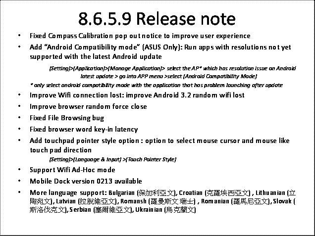 Asus Eee Pad Transformer erhält bereits morgen Firmware Update