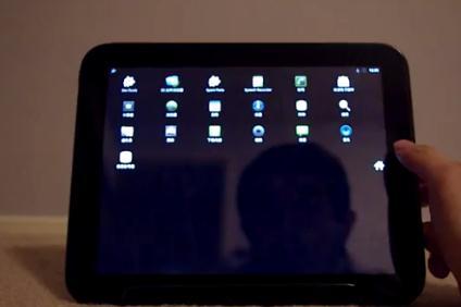 Android für das webOS Tablet von HP