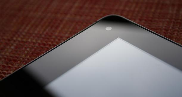 Das Huawei MediaPad