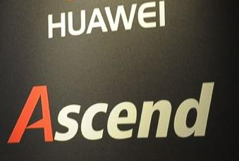 Huawei Presse Event 2012 - MWC Barcelona