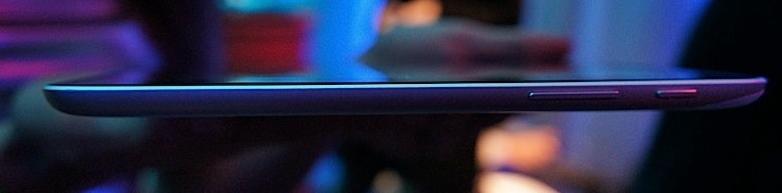 Huawei MediaPad 10 FHD - Nur 8,8 mm dick